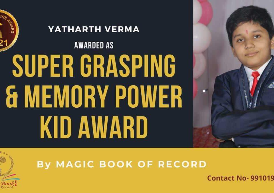 Yatharth Verma Super Kid in Chhattisgarh