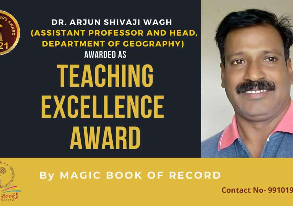 Dr Arjun Shivaji Wagh Maharashtra