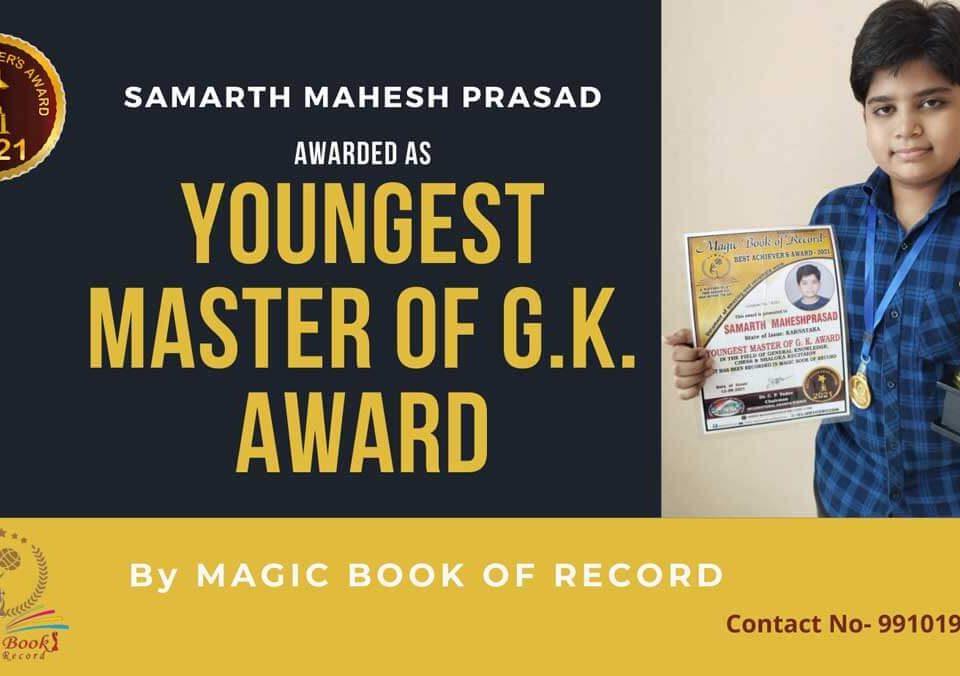 Samarth Mahesh Prasad Karnataka